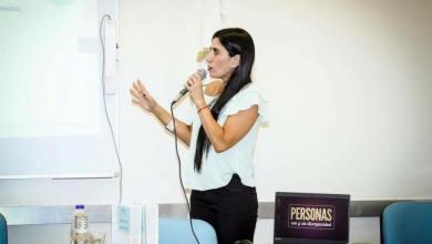 Photo of Se presentó un manual sobre discapacidad y comunicación en la UNLaM