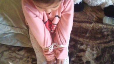 Photo of Búsqueda de una niña de 7 años en Lomas de Zamora