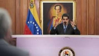 Photo of La UIF solicitó información sobre fondos provenientes de Maduro