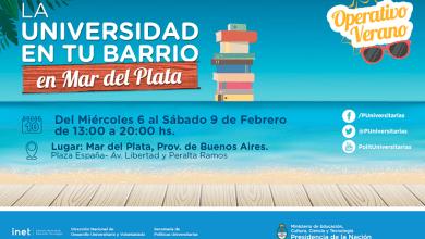 Photo of La Universidad en Tu Barrio llega a Mar del Plata