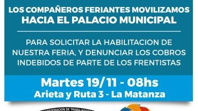 Photo of Feriantes de Villa Celina se movilizan hoy al Municipio