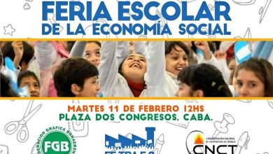 Photo of Autogestión: más oportunidades en materiales escolares