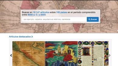Photo of La UNESCO decidió dar acceso público a la Biblioteca Digital Mundial