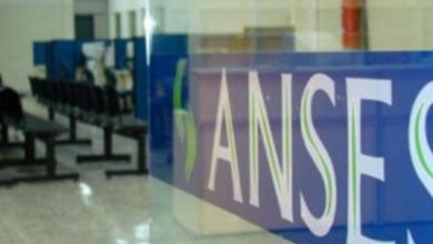 Photo of Anses: nueva inscripción para solicitar el bono de $10.000