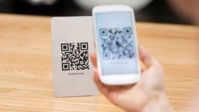 Photo of QR interoperable: cada negocio con su único código para cobrar