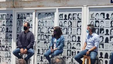 Photo of El INADI junto a ANSES, PAMI y distintos ministerios lanzaron el programa un verano con derechos.