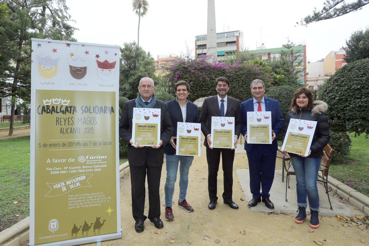 Alicante organiza un innovador videomapping en la Plaza del Ayuntamiento para ser referente en la provincia esta Navidad