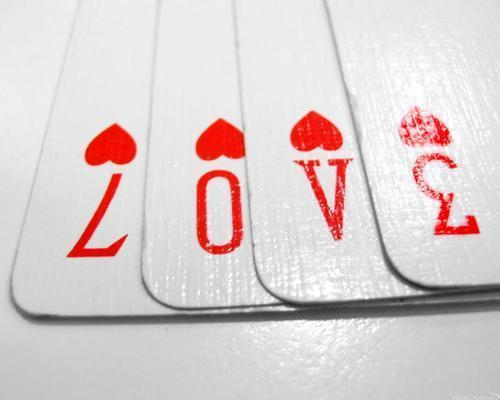 loveisalosinggame