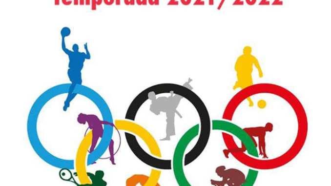 Escuelas-Deportivas-Municipales-Jarandilla