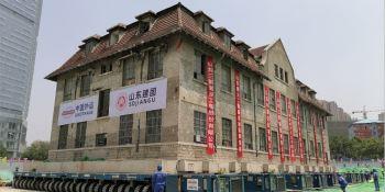 Sinotrans Sarens mueve un convento histórico en China