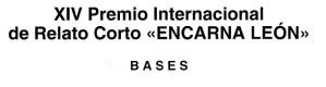 XIV Premio Internacional de Relato Corto
