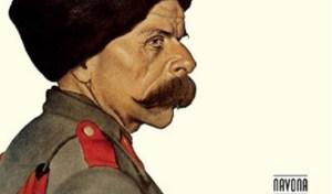 Hadjí Murat de Lev Tolstói