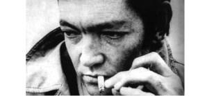 Julio Cortázar, la otra mirada