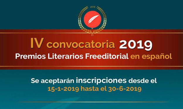 concurso-hispano