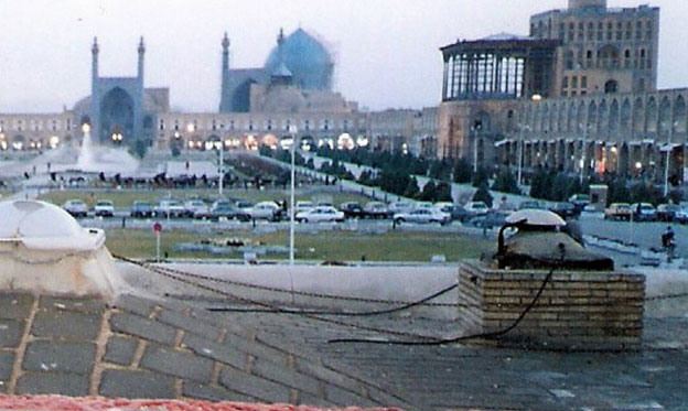Un rincón de Shiraz