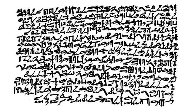 Ptahhotep y las Instrucciones de Ptahhotep
