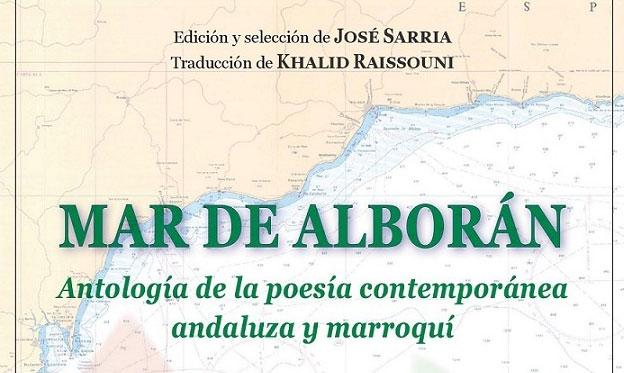 Mar de Alborán