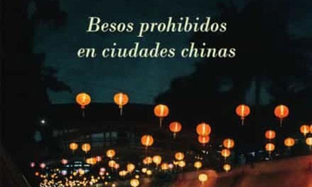 besos-prohibidos
