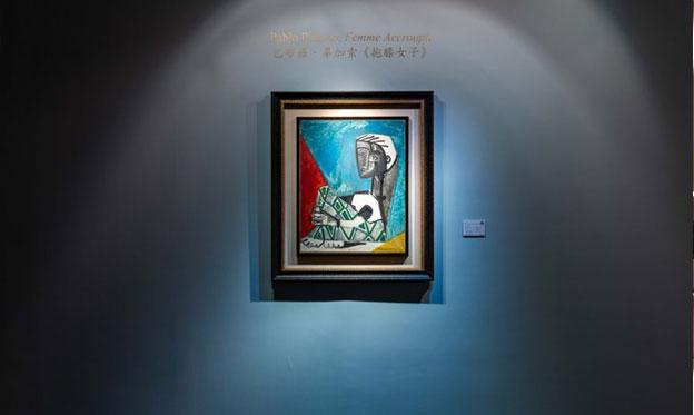 Subastan por 24,6 millones de dólares una obra de Picasso