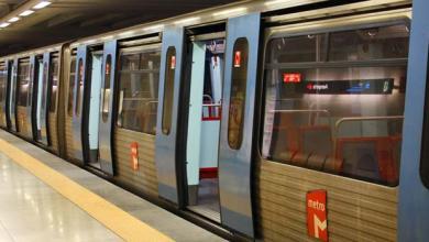 Photo of Circulação do Metro em Lisboa vai ter perturbações amanhã