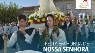Photo of Palmela junta-se ao Montijo no apoio à Festa da Atalaia a Maravilha da Cultura Popular