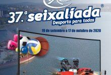 Photo of Seixalíada começa amanhã com inauguração de novo pavilhão desportivo