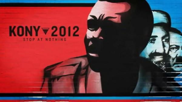 stop-kony-2012