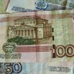 Confidence Câmbio começa a ofertar rublo russo entre suas moedas