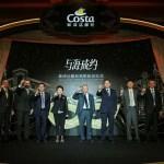 Rumo à China: Costa realiza cerimônia da moeda do Costa Venezia