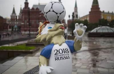 Consejos para planificar tu viaje al Mundial de Rusia 2018
