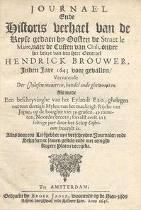 libro de brouwer