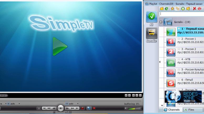 Simple TV anunció las tarifas de sus cuatro planes de servicio