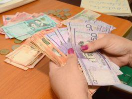 Doble sueldo es a partir del 5 de diciembre, dice el Gobierno (video)