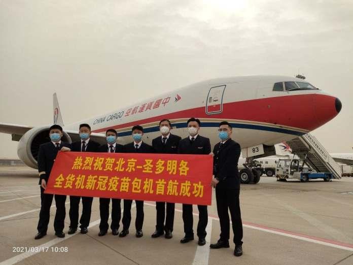 China confirma salida del vuelo trae vacunas a RD; llegan esta tarde