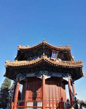beijing-jingshan-park
