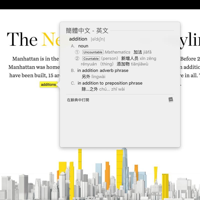 「教學」Mac 內建字典安裝繁體英漢辭典   Victor Hung's Diary