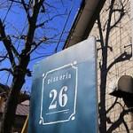 26・ニーム(ふじみ野)