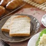1,2月のパン教室報告