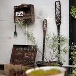 埼玉鳩山「そのつ森」自家製酵母のパン