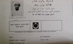 Inilah kertas cogan Nik Aziz yang saya jadikan bendera dan mengarakkanya dengan basik.