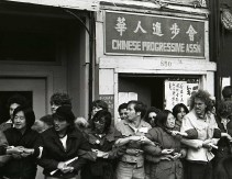 This is a picture of the eviction defense at the International Hotel in the 1970s. CPA's first office was in the basement of the I hotel.