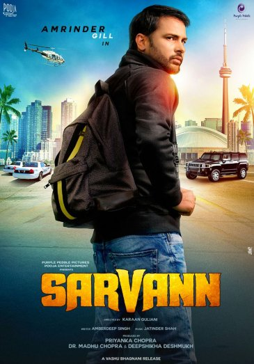 sarvann-2016-punjabi-first-look-poster-feat-amrinder-gill