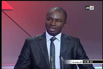 Finance islamique, 3 700 milliards de dollars à l'horizon 2024 : une opportunité pour le « PNDES » de la Guinée horizon 2040