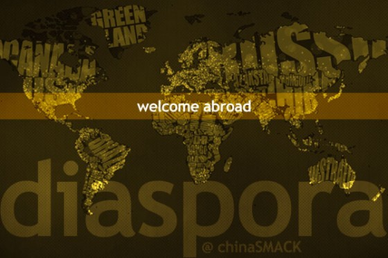 Diaspora @ chinaSMACK: Welcome Abroad