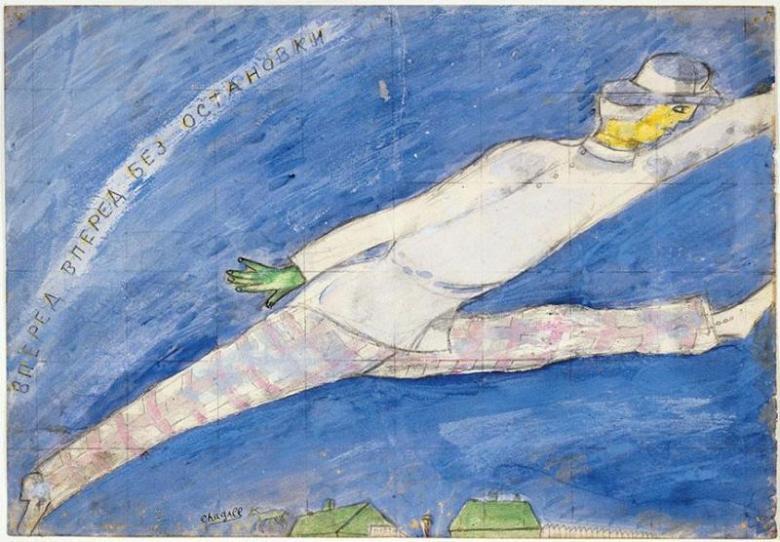 Chagall Lissitsky Malevitch