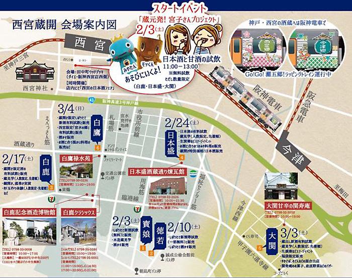 kurabiraki2018_MAP