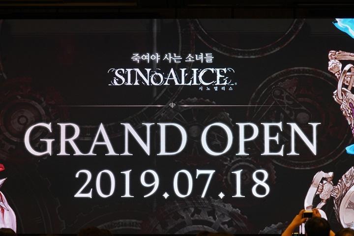 SINoALICE global release date