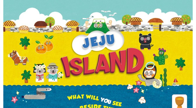 Dice Squad Episode 52 JeJu Island