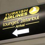 Cơ hội mua vé máy bay đi Châu Âu giá rẻ 12,7 triệu đồng và du lịch Istanbul miễn phí