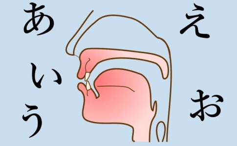 prononciation japonais 2